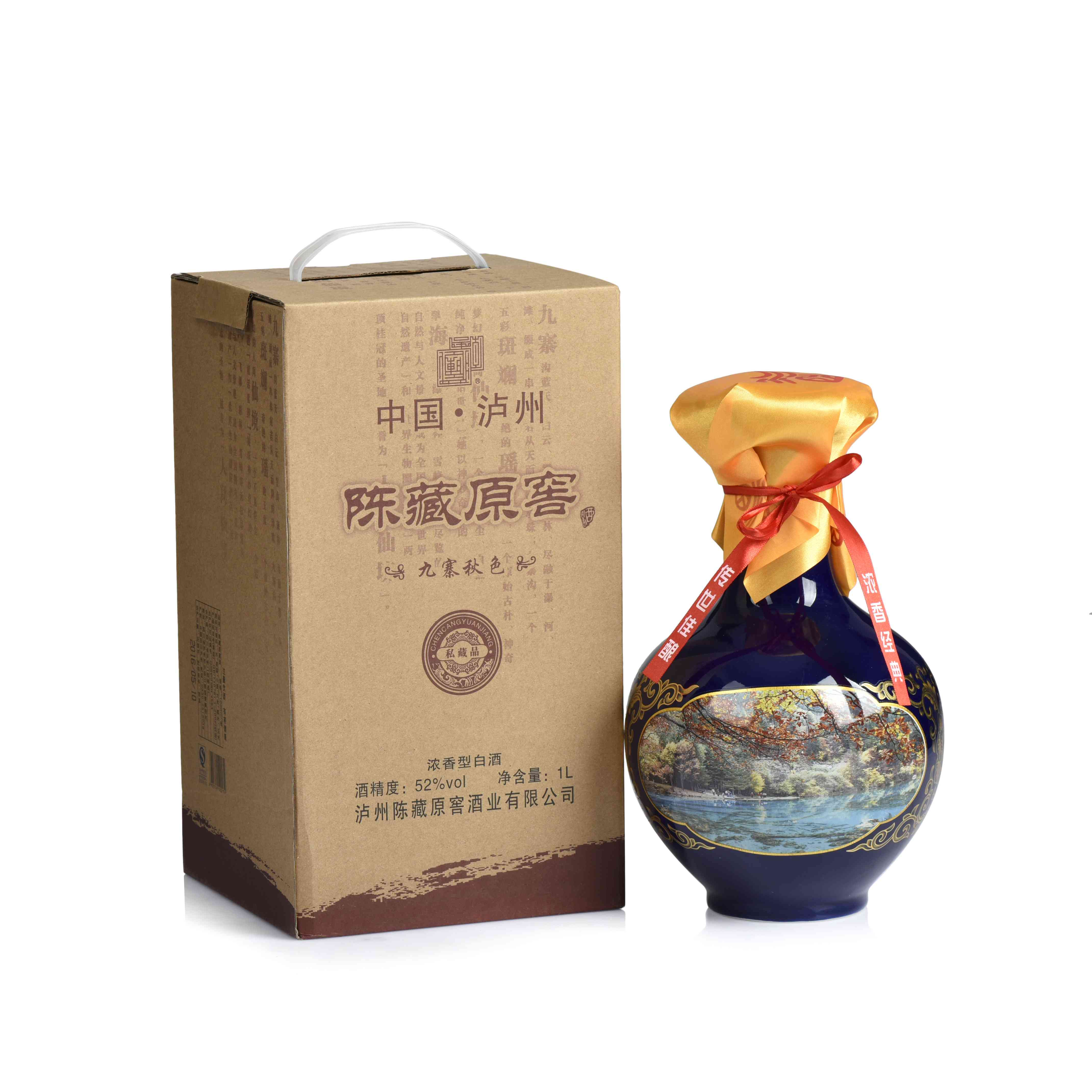 四十年窖藏天府六景彩瓷系列(九寨秋色)