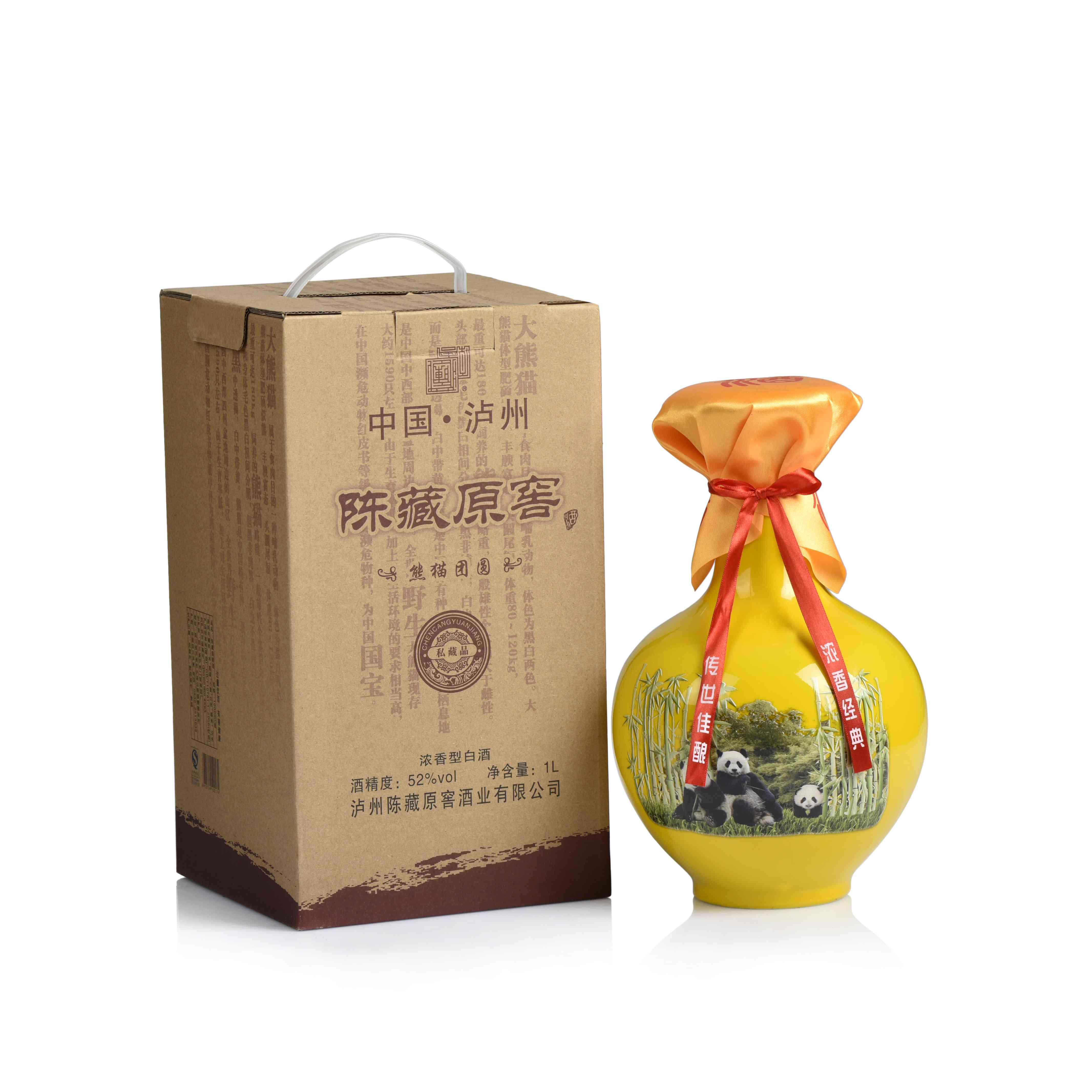 四十年窖藏天府六景彩瓷系列(国宝熊猫)