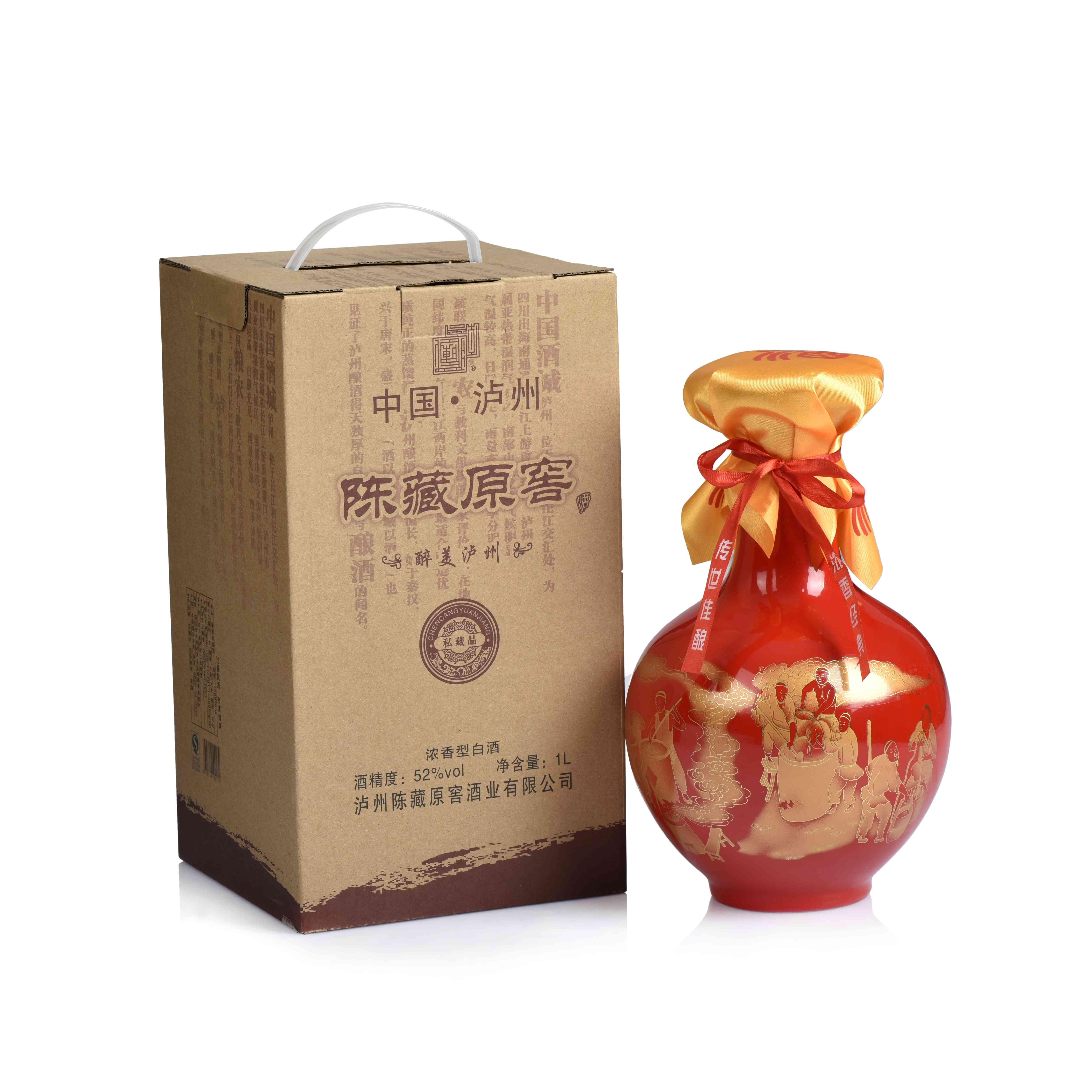 四十年窖藏天府六景彩瓷系列(醉美泸州)