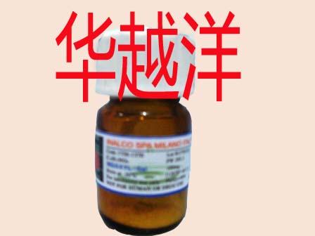 TIS108/独脚金内酯内源合成抑制剂