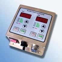 智能数字双控调幅振动送料控制器