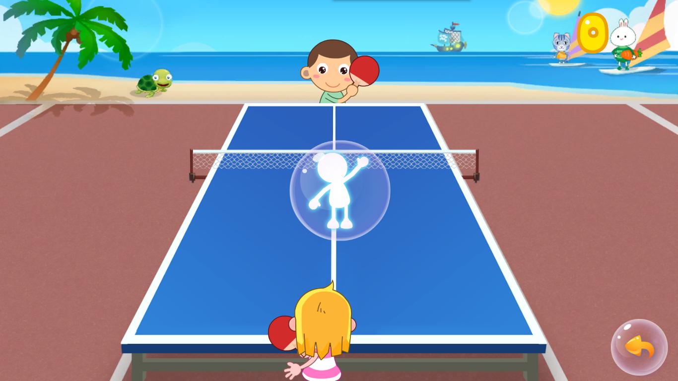 玩转乒乓球