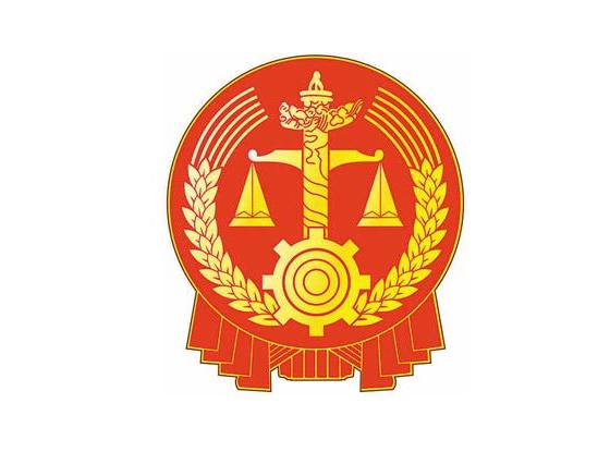 法院定位方案