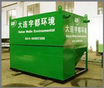 污水处理一体式组合设备