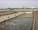 化工厂高难度废水处理