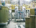 高浓度COD、SS废水处理项目