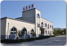 唐山旭成水务有限公司