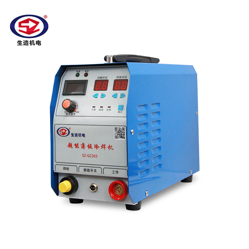 SZ-GCS03超能薄板冷焊机