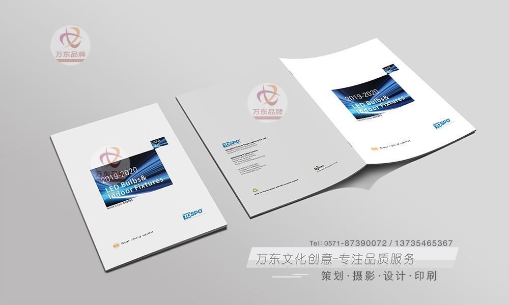 浙江得邦进出口(欧亚目录)易胜博ysb88客户端设计印刷--(易胜博ysb88客户端品牌)易胜博ysb88客户端