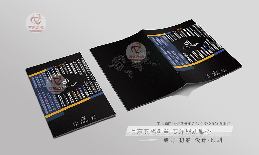 南昌硬质合金宣传册