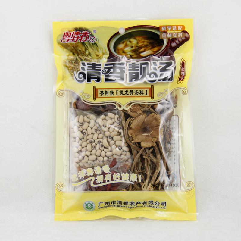 粤清香茶树菇(煲龙骨汤料)