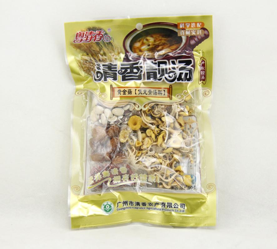 粤清香黄金菇(煲龙骨汤料)