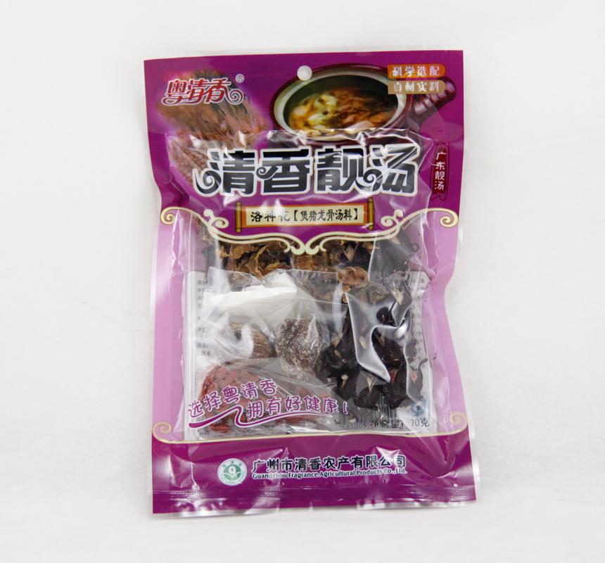 粤清香洛神花(煲猪龙骨汤料)