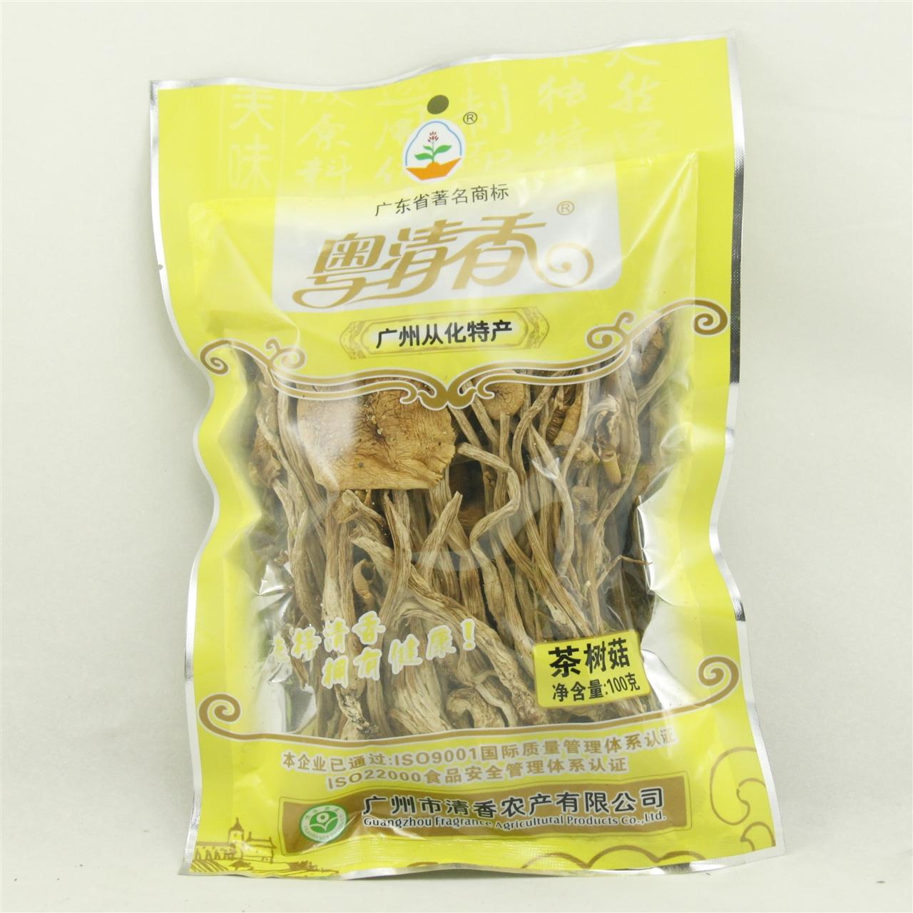 粤清香茶树菇