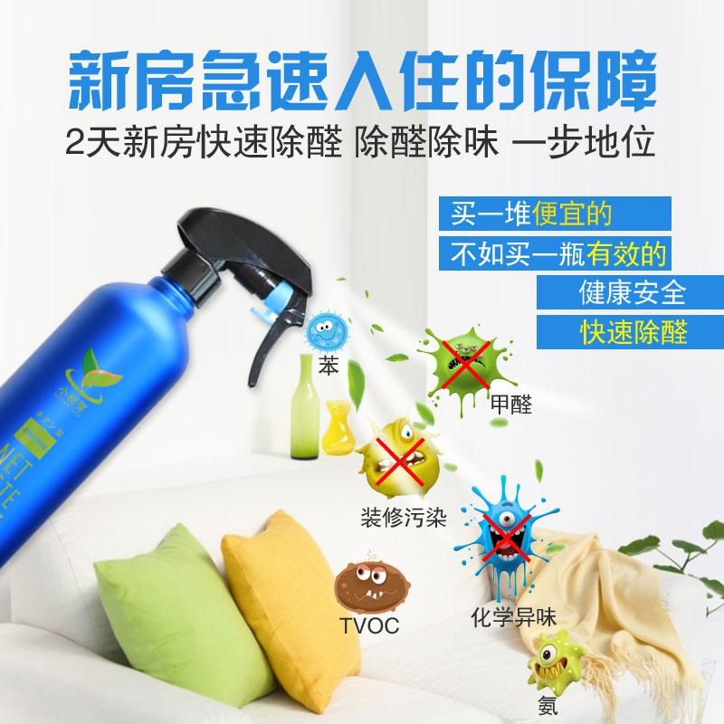 室内环境治理药水氧触媒