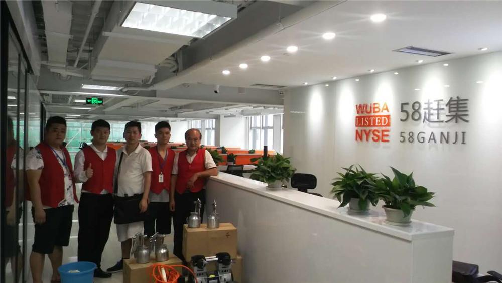 58同城深圳分公司