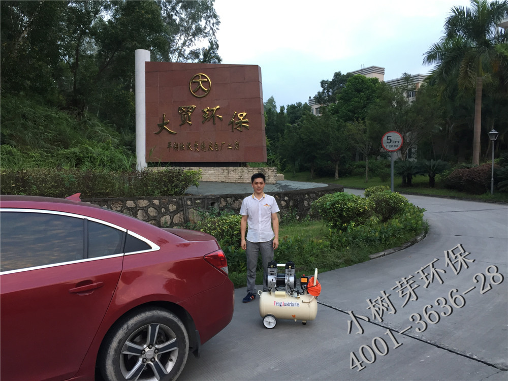 深圳环保局直属单位大贸电厂