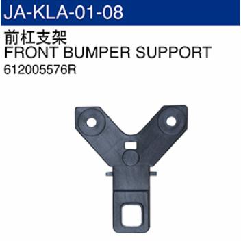 JA-KLA-01-08