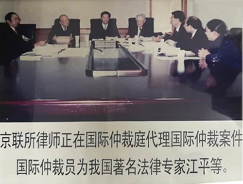 陈枢主任正在代理国际仲裁案件,仲裁员为国内着名法律专家江平、叶伟膺等。