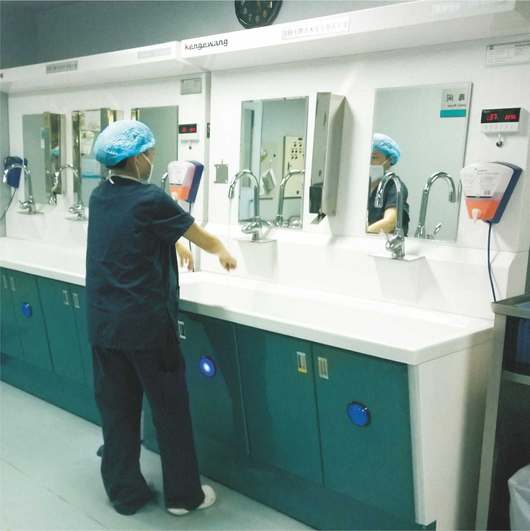 手术室专用洗手池