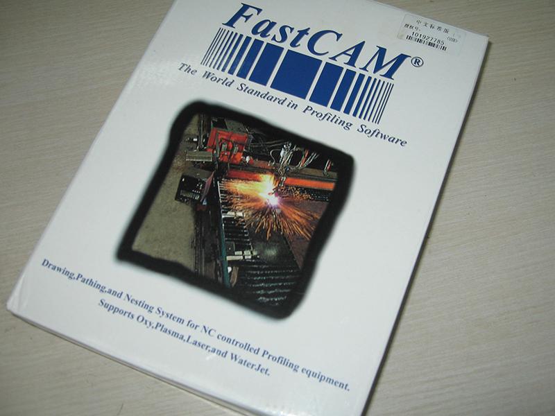 进口套料软件FASTCAM