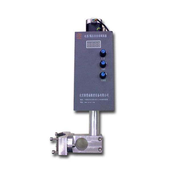 弧压+电容双自动调高器SF-HC30A0