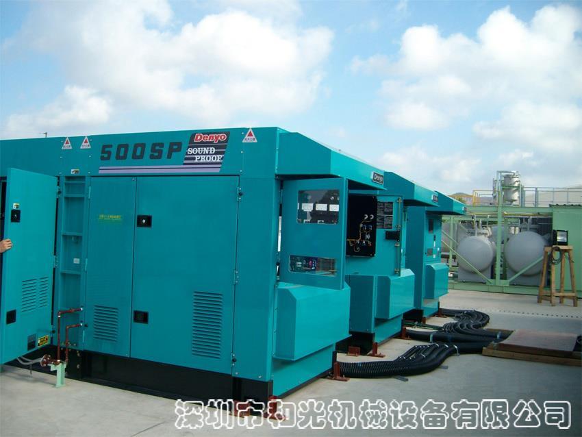 发电机安装工程
