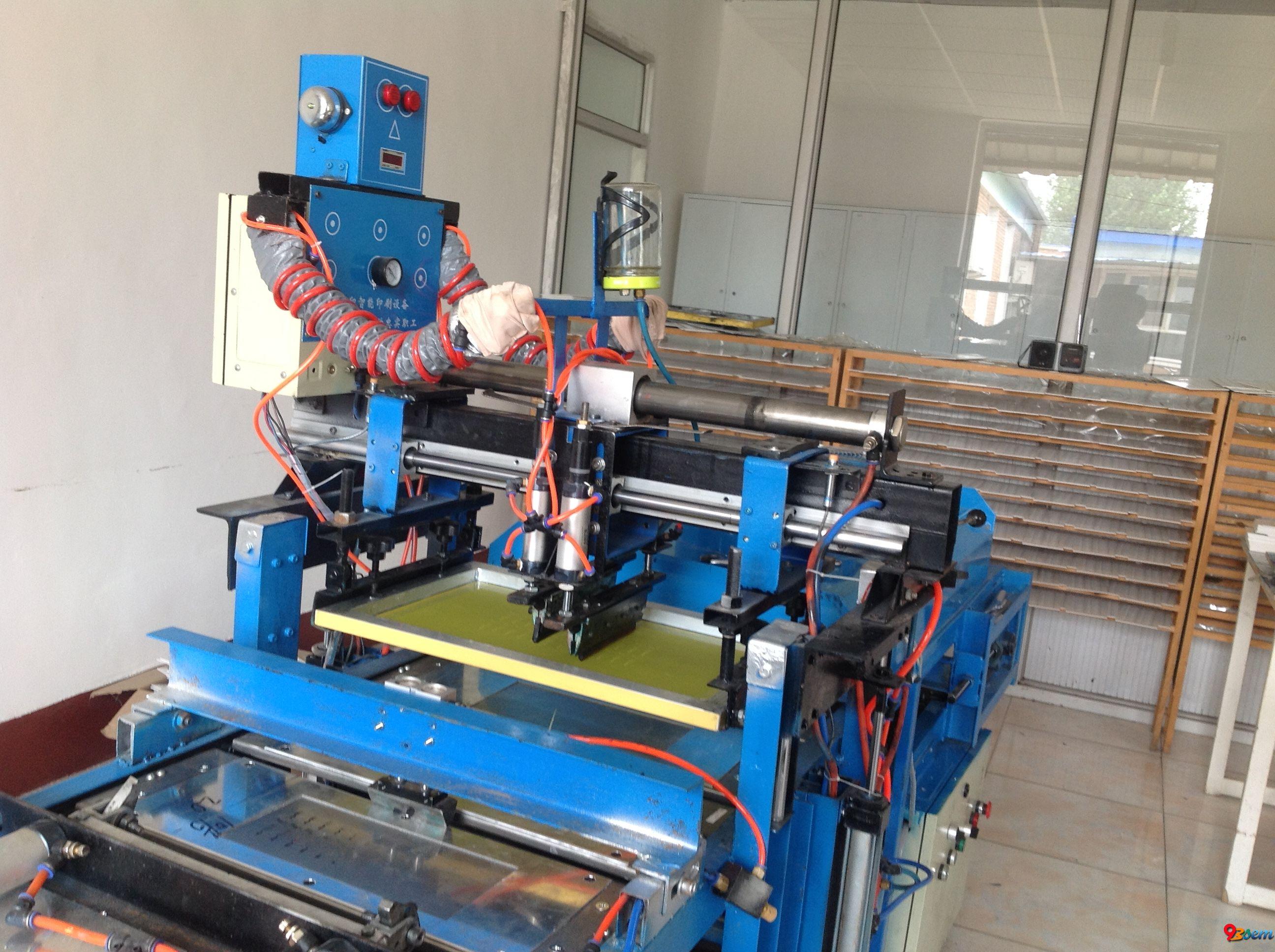 细川牌机器人丝网印刷机