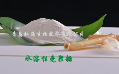 水溶性聚糖(殼聚糖的鹽酸鹽)