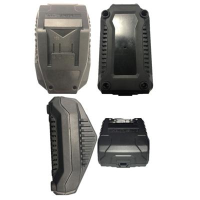 智能带充电协议充电器