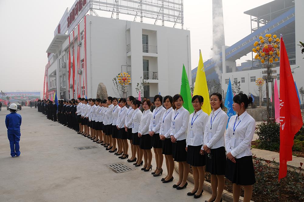 河南洛宁电厂列队