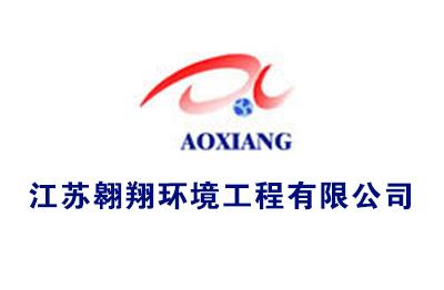 logo江苏翱翔