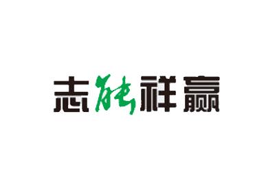 logo志能翔赢