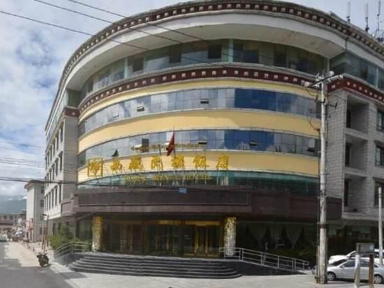西藏民族饭店
