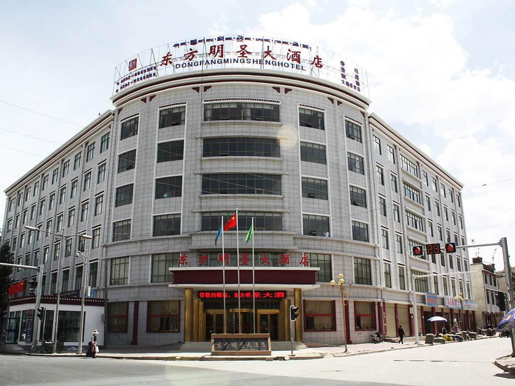 藏隆大酒店