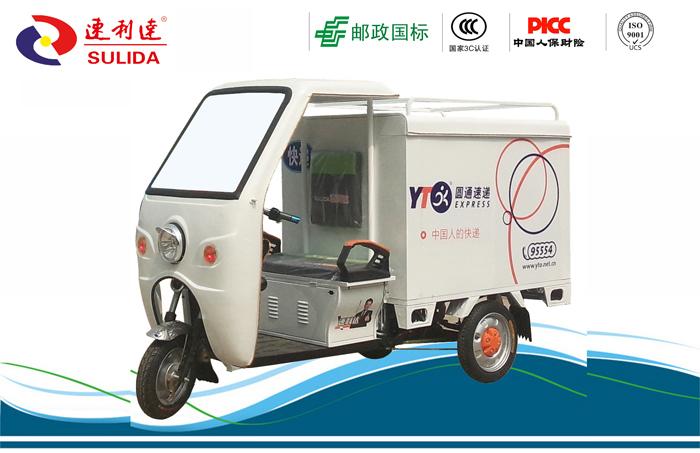 速利达 3C认证 雨棚款圆通快递专用 配送载重电动快递三轮车