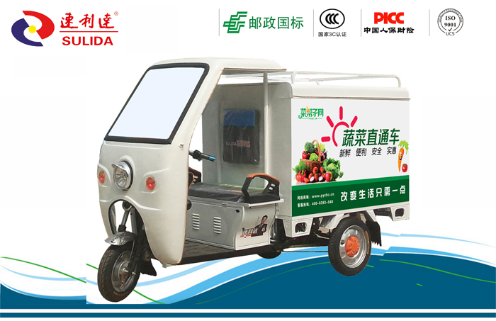 新款雨棚 菜帮子官网配送 大车厢电动三轮车
