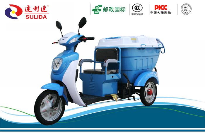 新型环保 城市环卫保洁 电动垃圾清运三轮车