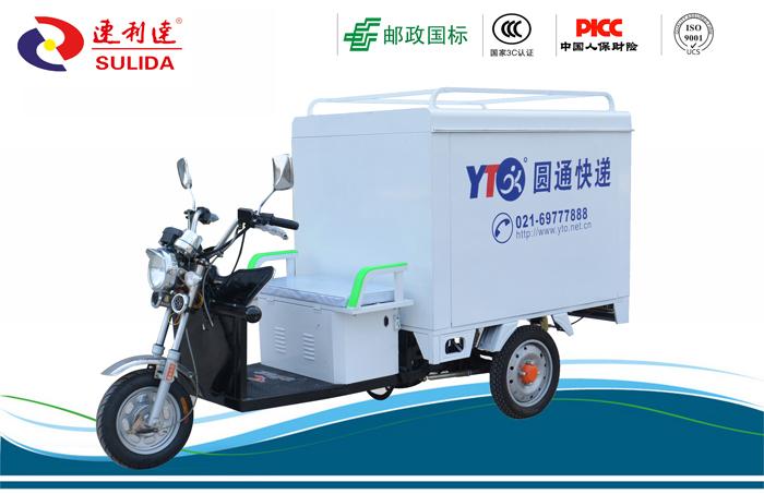 冷链保鲜 3C认证 大功率圆通快递载重电动三轮车