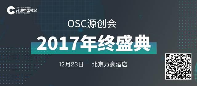 彩99彩票app下载