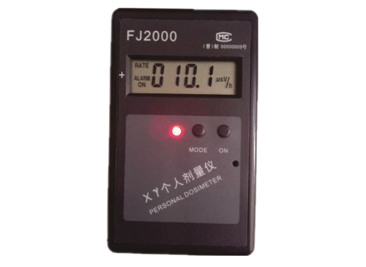 FJ2000个人万博max官网手机版苹果仪