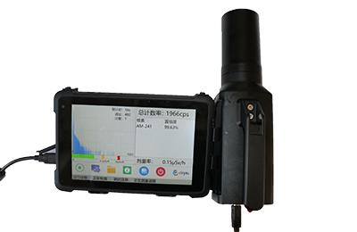 FJ1800便携式核素识别仪