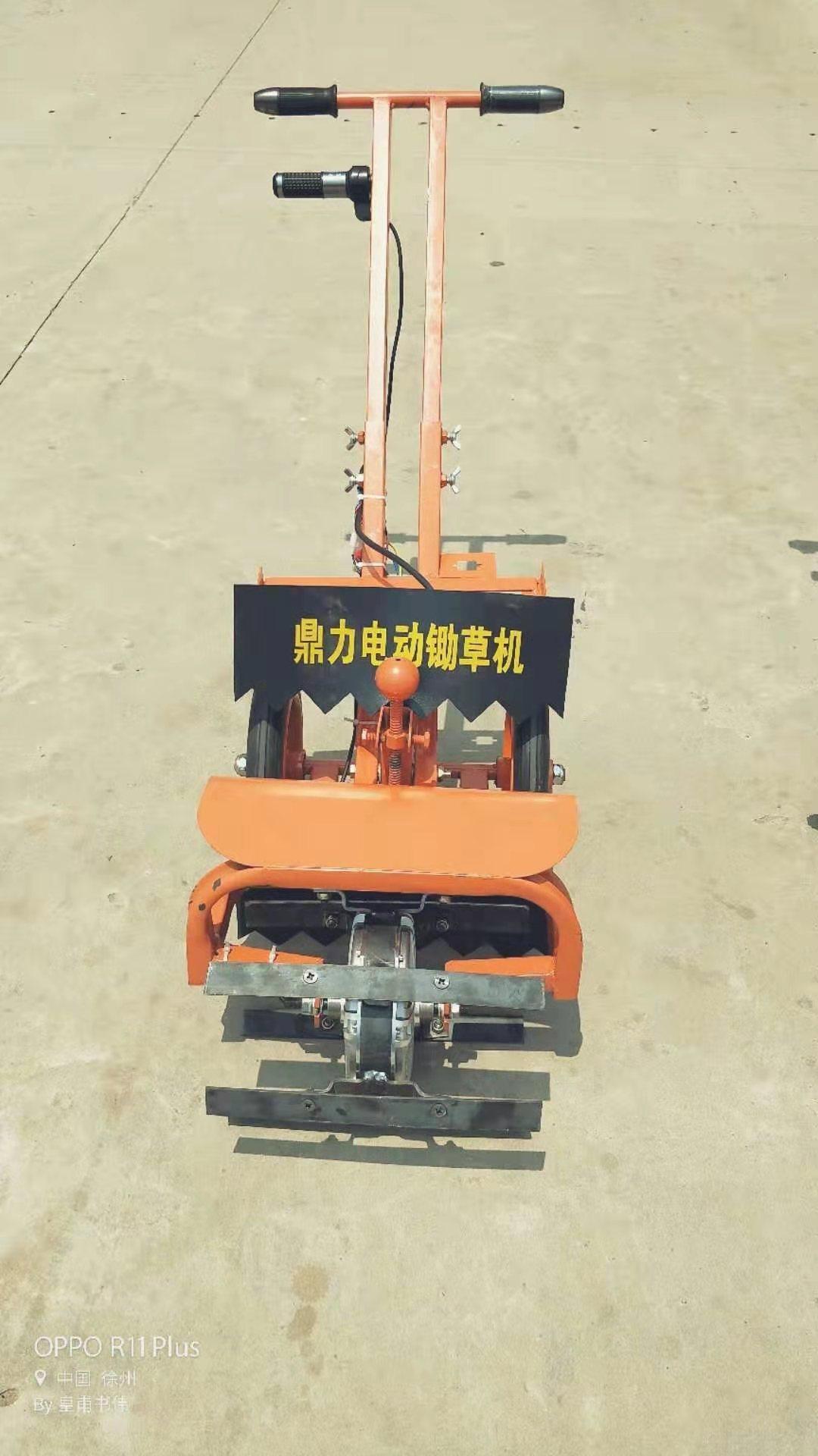 电动锄草机