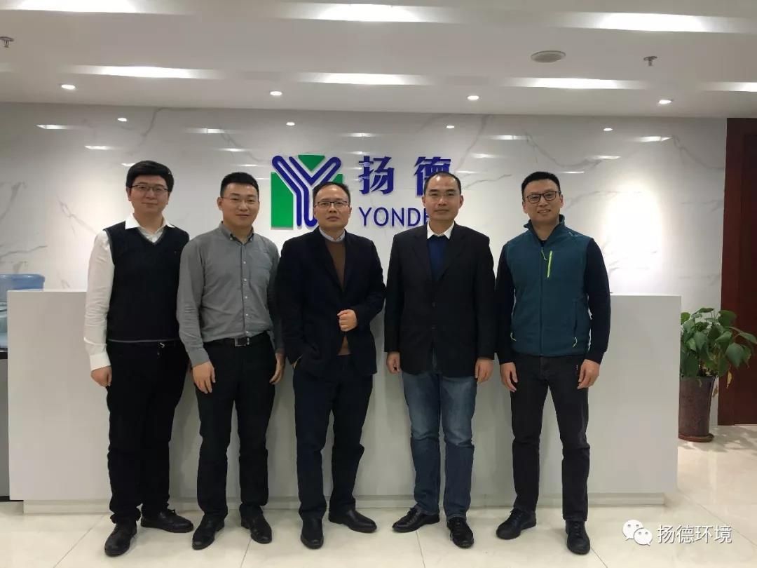 扬德环境与上海航天智慧能源签署战略合作协议
