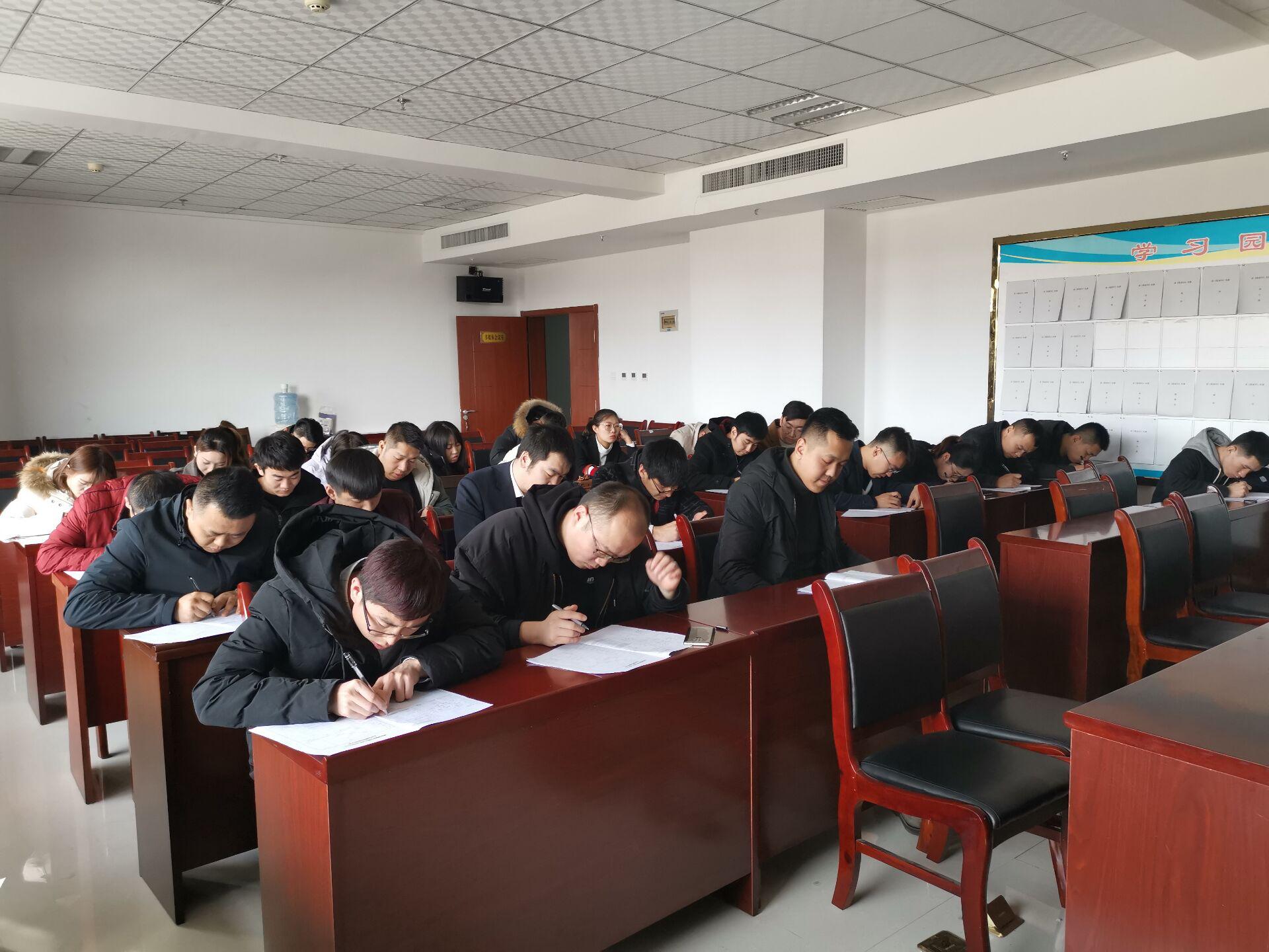 陕西榆林中燃新员工入职培训圆满结束
