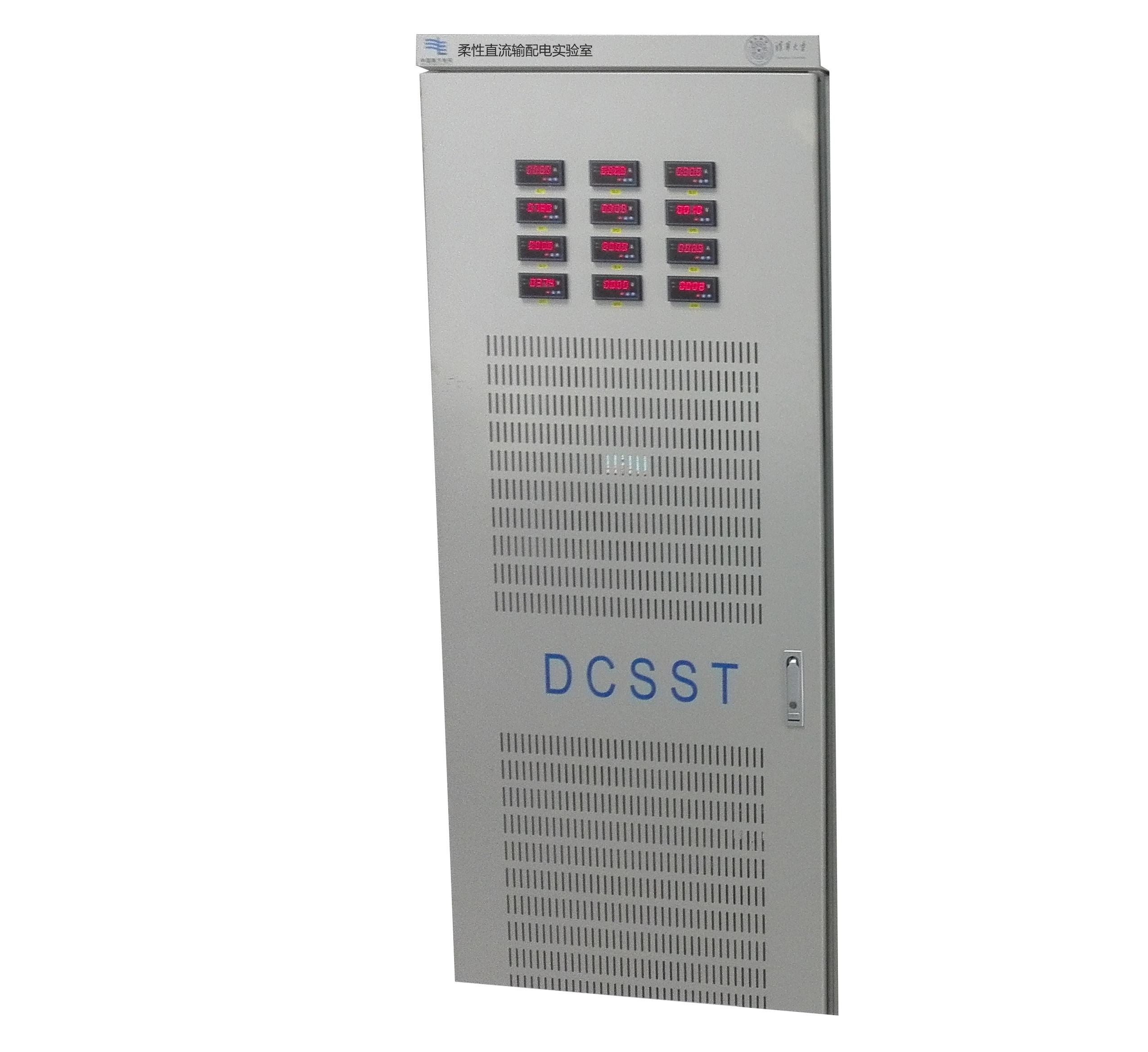 QTSST型直流固态变压器