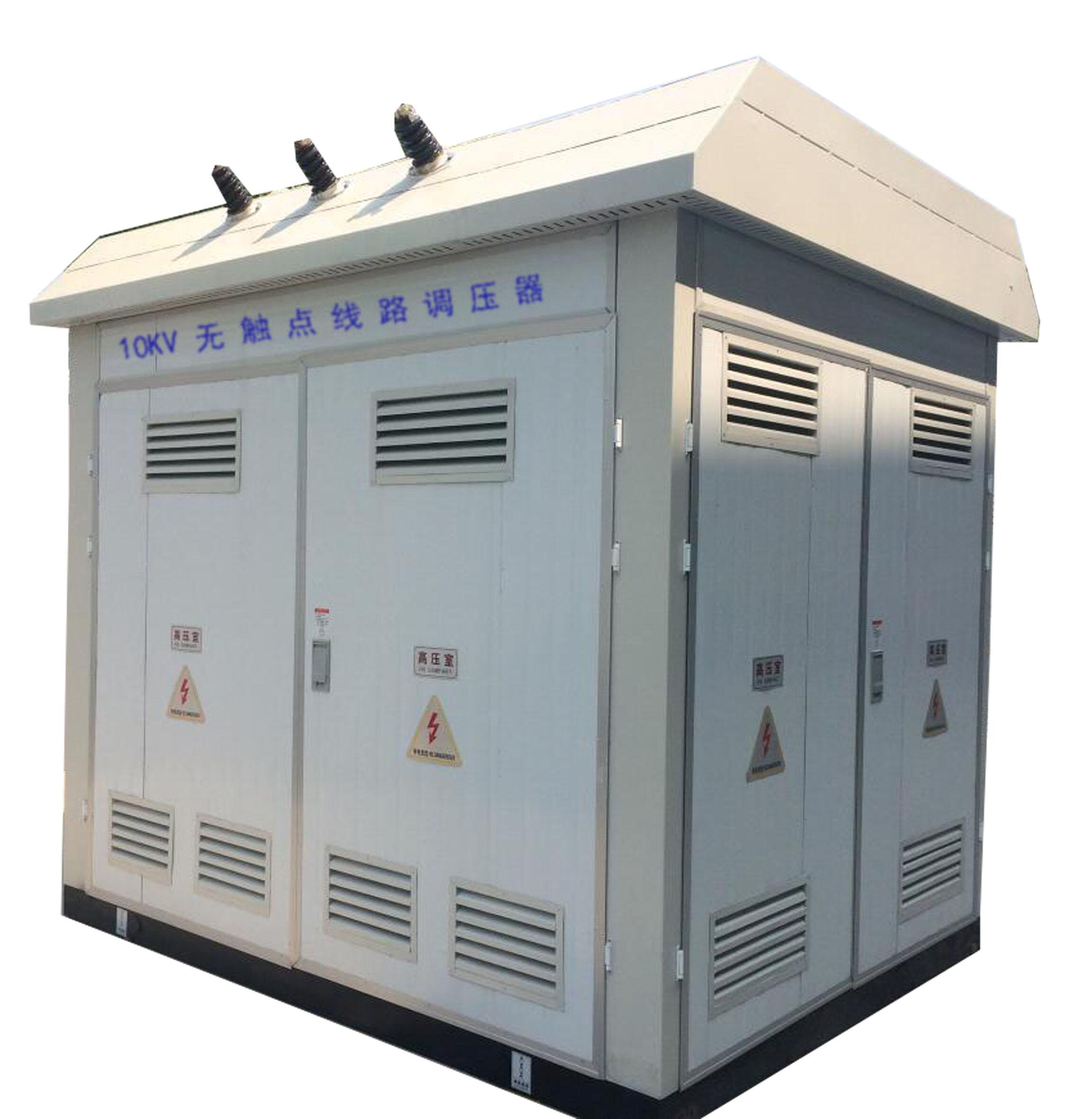 QTTSVR型中高压线路无触点调压器