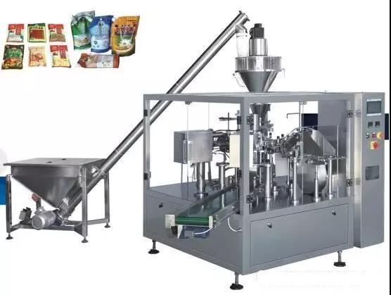 ZH8-200(300)给袋式粉剂包装机组
