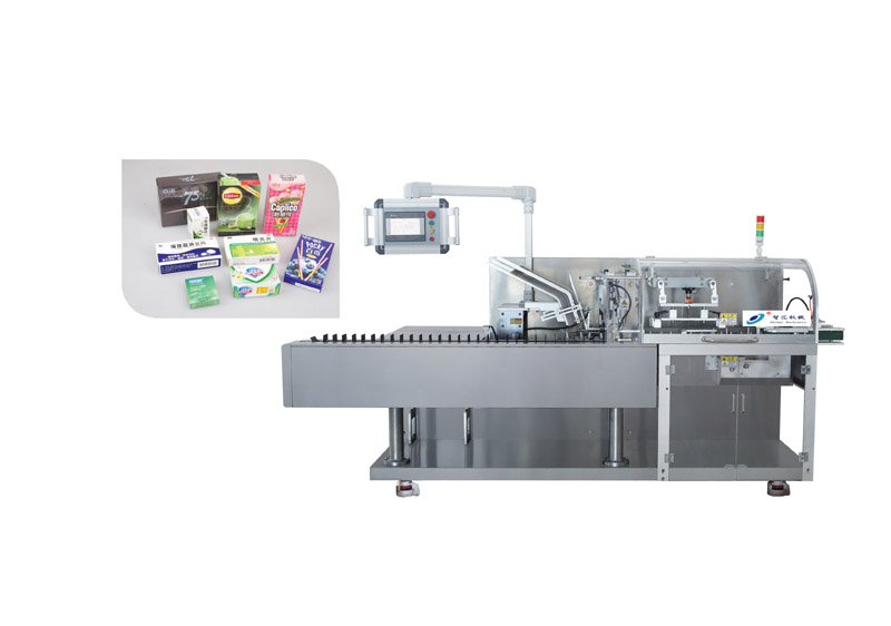ZHZ120 全自动卧式装盒机