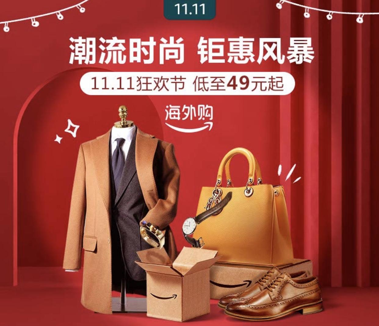 http://www.xqweigou.com/dianshangshuju/73888.html